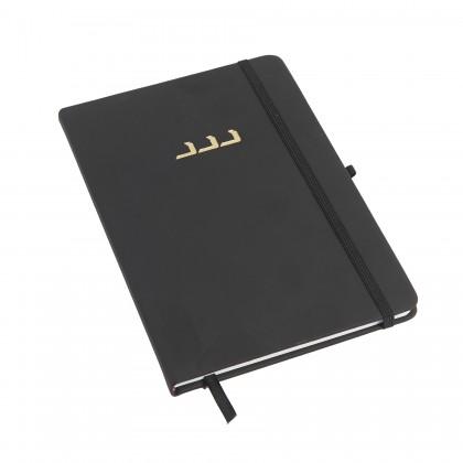 Schwarzes Notizbuch